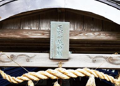 長野阿蘇神社02