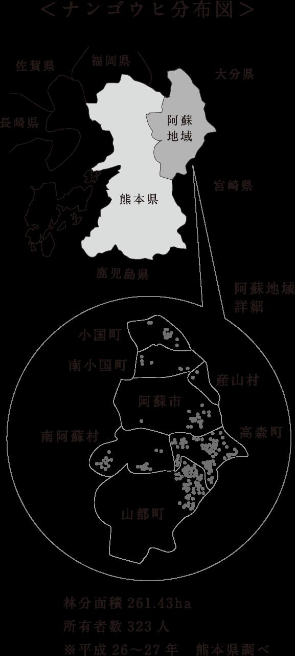 ナンゴウヒ分布図